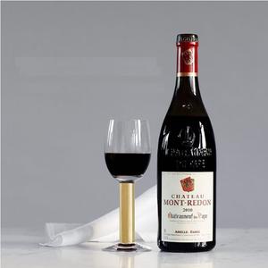 Nobel Beer Red Wine Glass - Orrefors